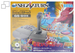 SEGA Ages: Space Harrier Mission Stick Pack (SEGA Saturn)