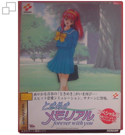 Tokimeki Memorial: Forever with you Backup RAM Cartridge Pack (SEGA Saturn)