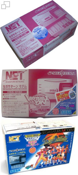 Decathlete for SEGAnet Modem Pack / Virtua Fighter Remix for SEGAnet Modem Pack / Virtual On for SEGAnet Modem Pack (SEGA Saturn)